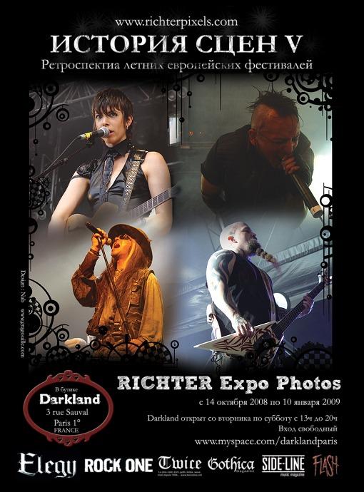 H.D.S. V : Exposition photos-souvenirs des festivals d'été FlyerHDS5russe